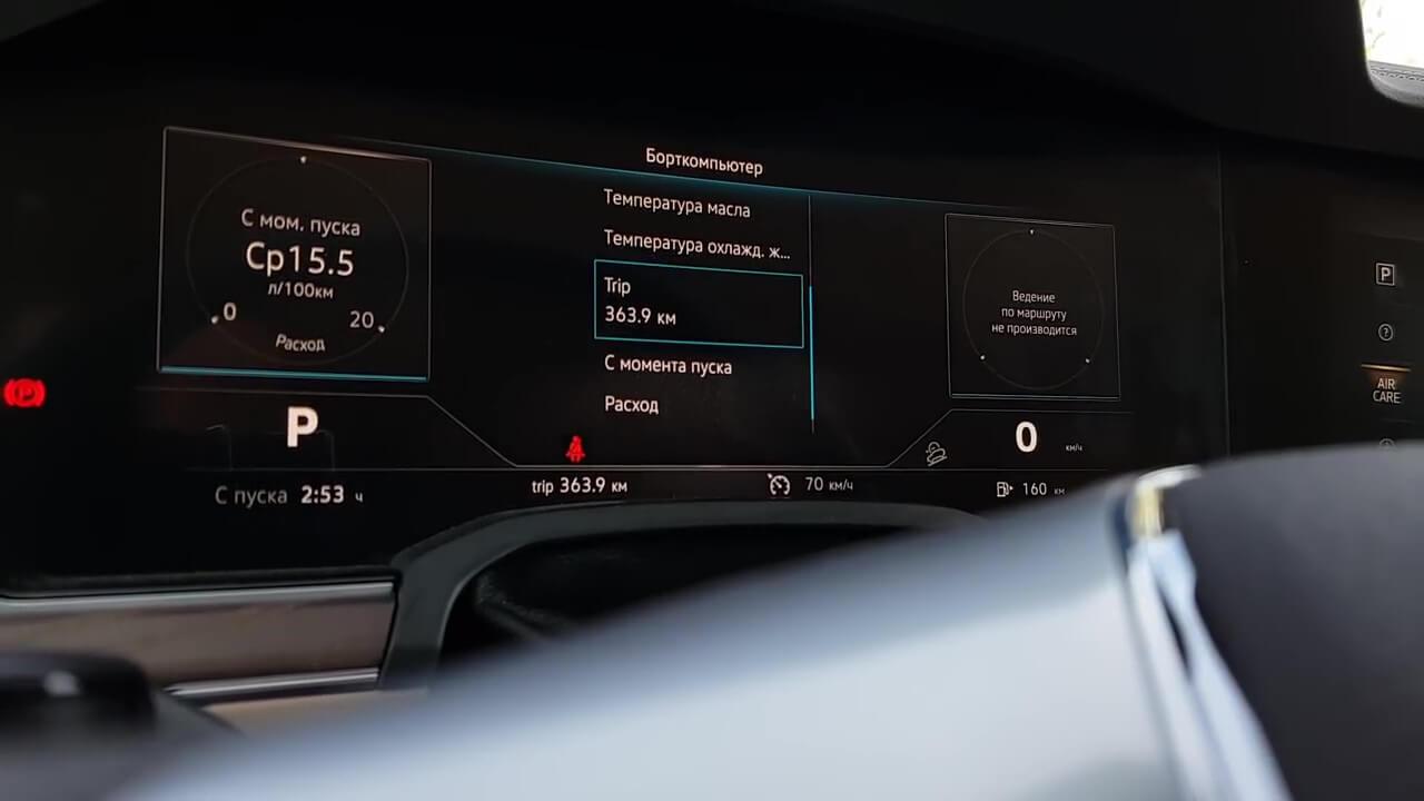 Приборная панель VW Touareg