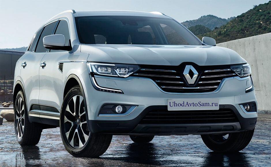 Обзор Рено Колеос 2017( Renault Koleos 2017)